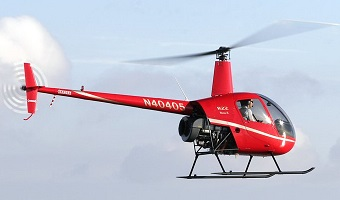 helicopter trial lessons gloucestershire staverton airport
